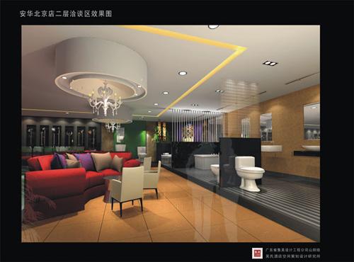 安华北京店二层洽谈区效果图2-解读安华卫浴风尚馆的设计初衷和背后